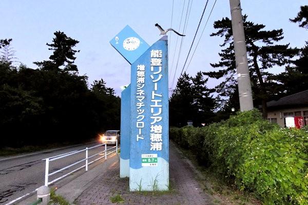 masuho-beach-1a