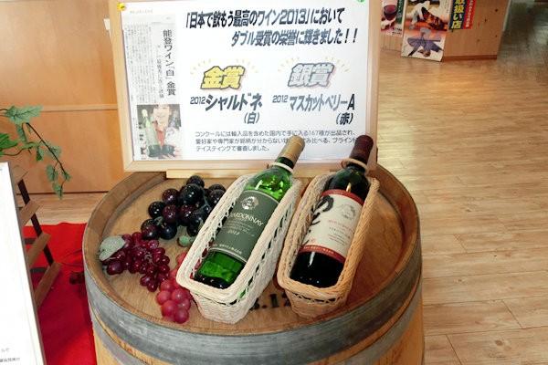 noto-wine-f