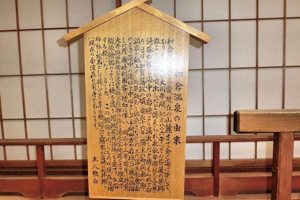 yukai-kinpasou-1w