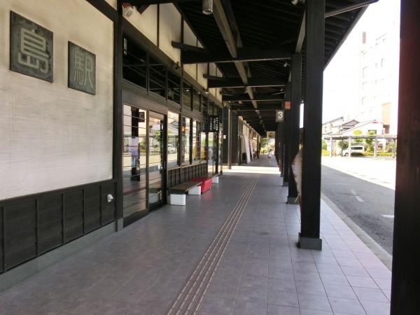 RoadStation-wajima-d