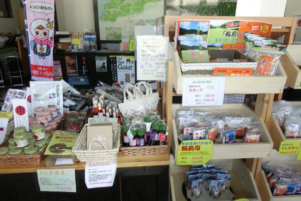 RoadStation-wajima-g