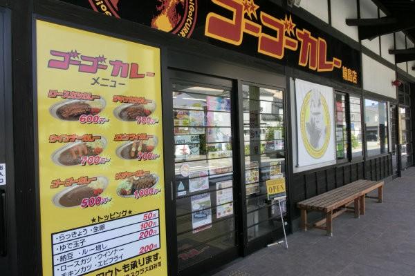 RoadStation-wajima-l