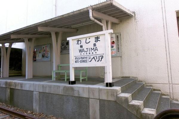 RoadStation-wajima-m