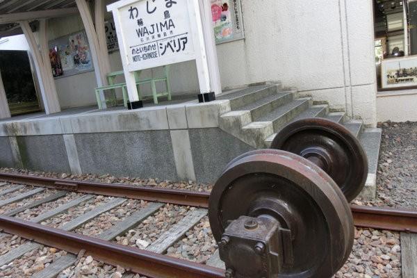 RoadStation-wajima-n