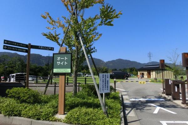 hakusan-auto-camp-1i