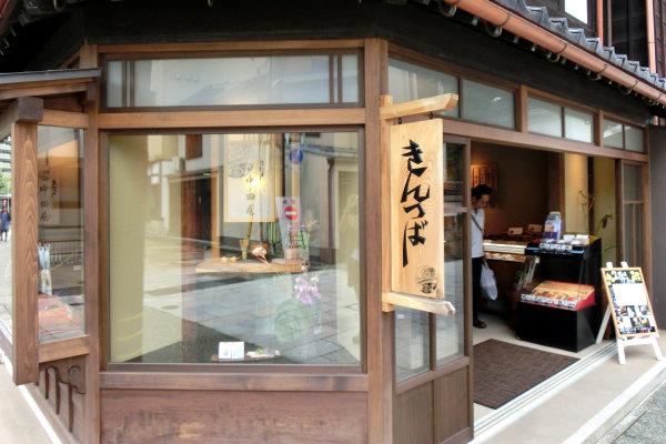 higashi-nakataya-1a