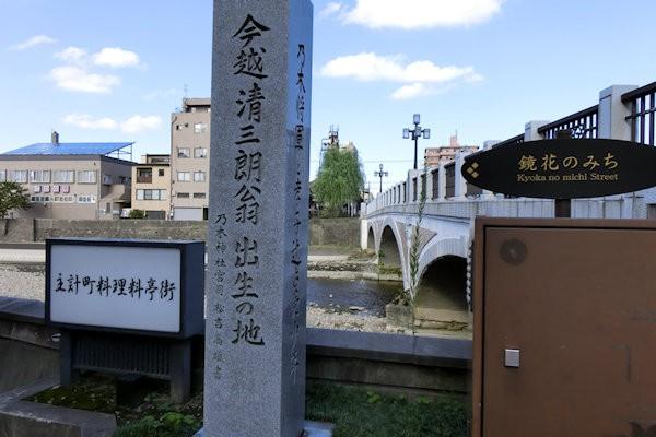 kanazawa-kazoemati-1e