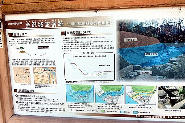 kanazawa-kazoemati-1i