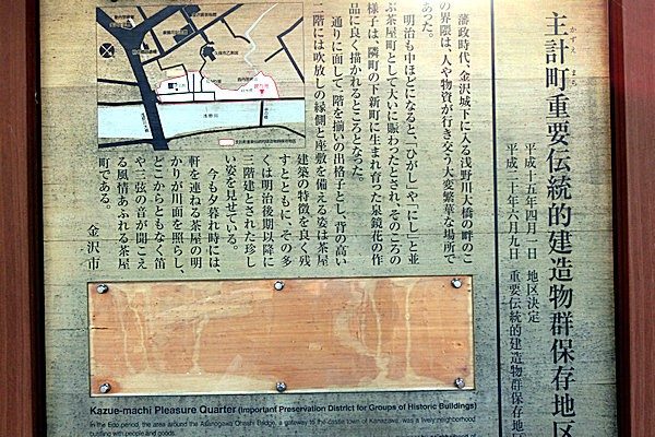 kanazawa-kazoemati-1k