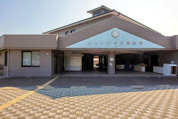 notojima-malinpark-1a