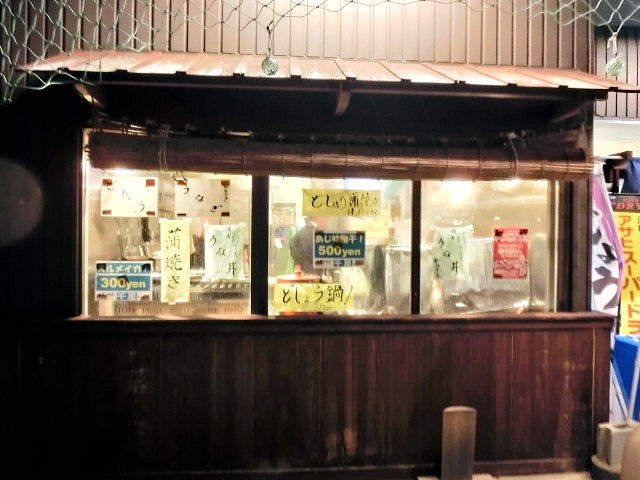 senhosi-1b