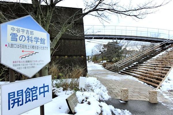 nakaya-museum-snow-1a