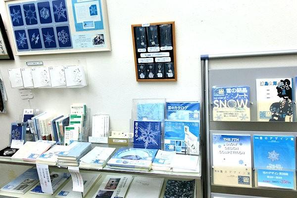 nakaya-museum-snow-1d