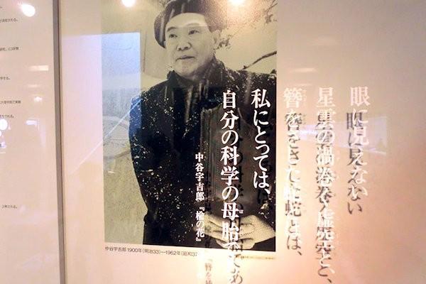 nakaya-museum-snow-1f