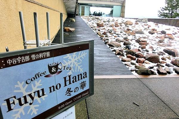 nakaya-museum-snow-2a