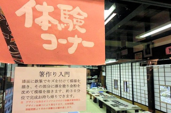 kaga-yunokuninomori-1i