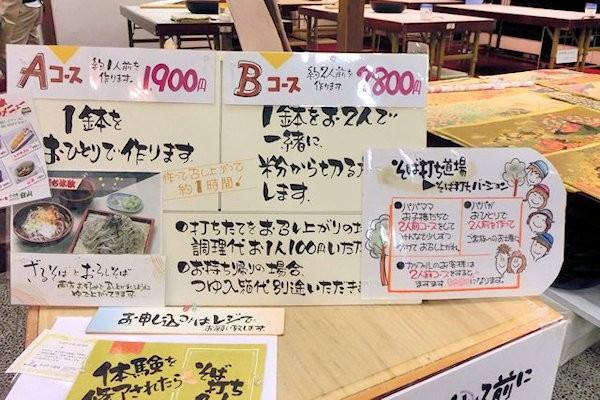 kaga-yunokuninomori-2f
