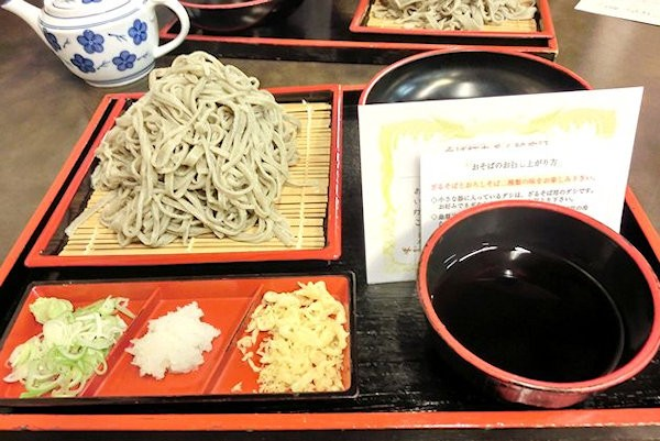 kaga-yunokuninomori-2k