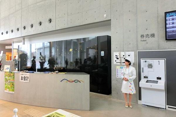 komatsu-science1c
