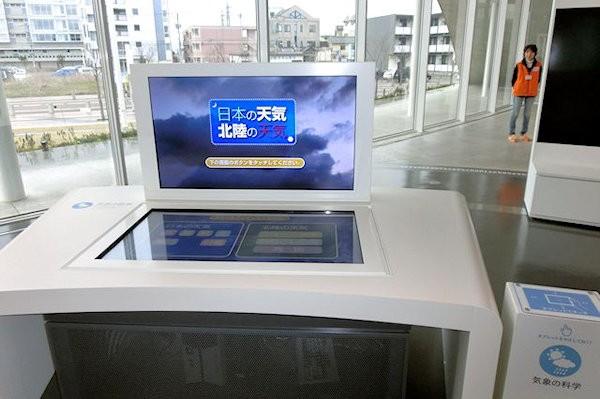 komatsu-science1i