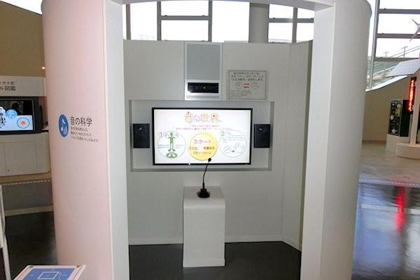 komatsu-science1j