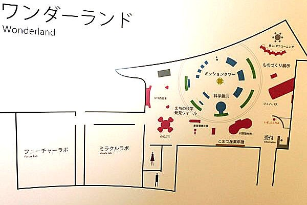 komatsu-science2i