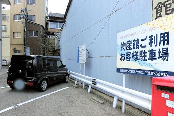 kanazawa-kannkoubussannkann-1b