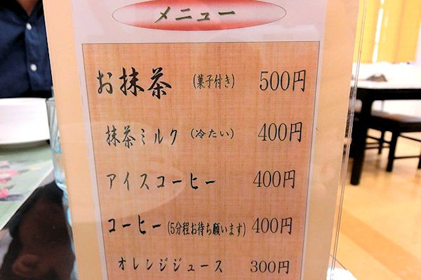 kanazawa-kannkoubussannkann-1s