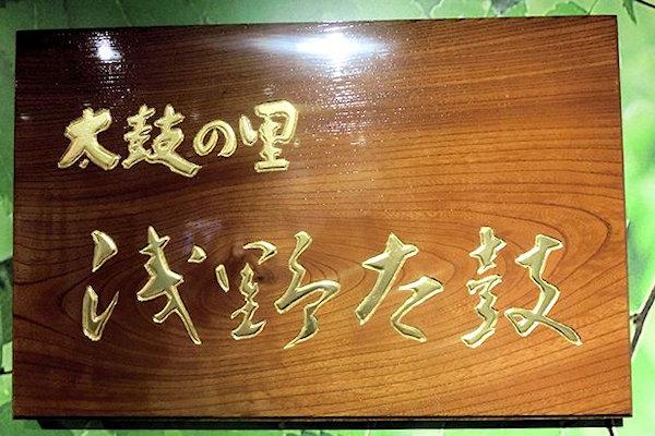 kanazawa-kannkoubussannkann-2f