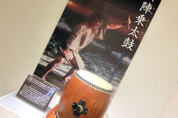 kanazawa-kannkoubussannkann-2h
