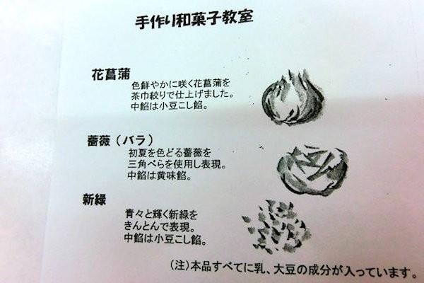 kanazawa-kannkoubussannkann-4e