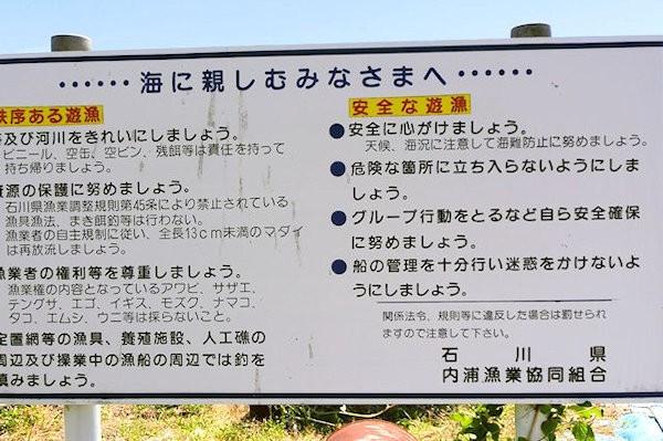 fishing-bridge-akasaki-2a