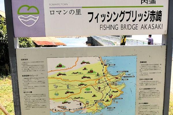 fishing-bridge-akasaki-2b