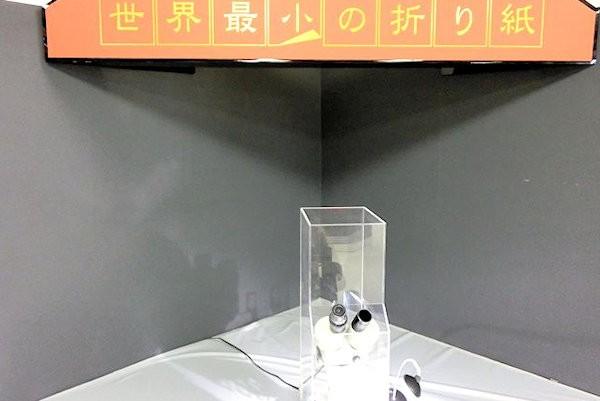 kaga-origami-1j