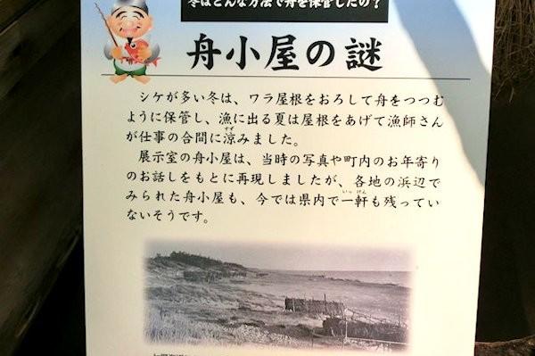 umikko-land-1l