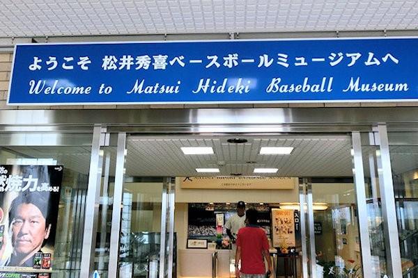 hideki-matsui-1e