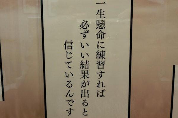 hideki-matsui-1z