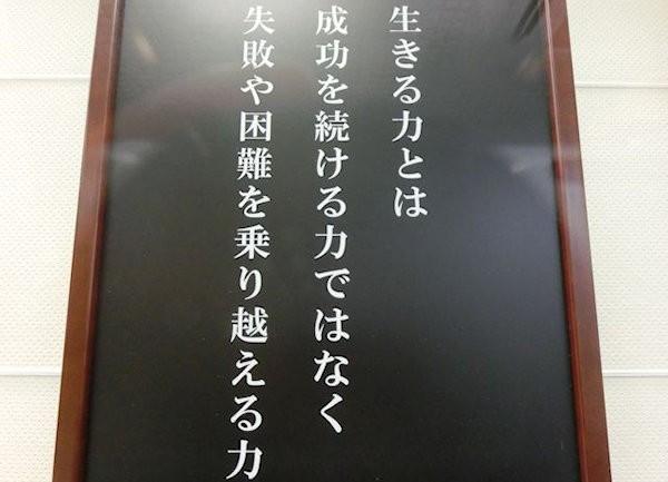 hideki-matsui-2b