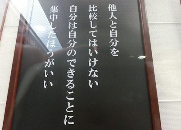 hideki-matsui-2c