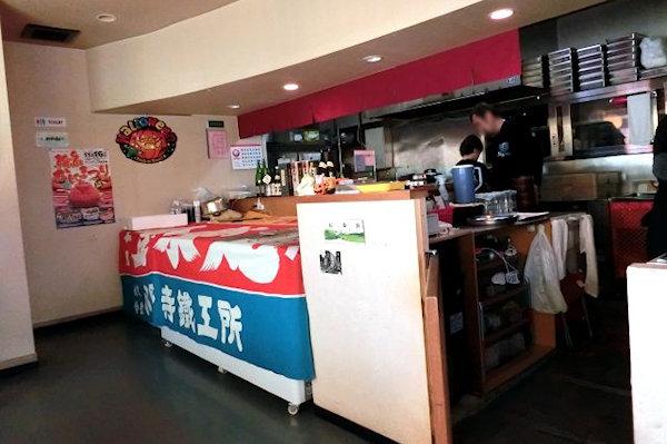 cocodake-wajima-1c