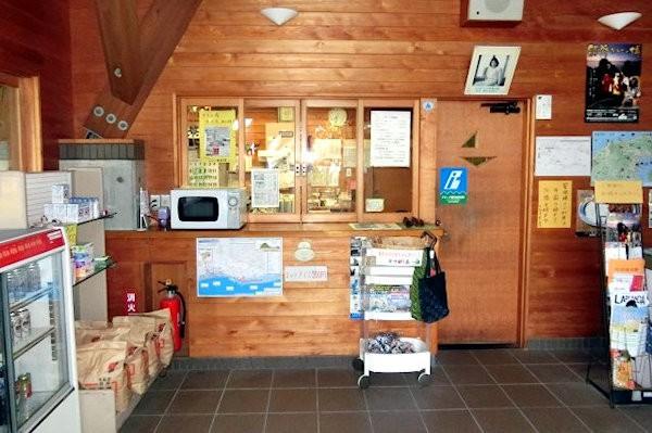 hatigasaki-cabin-1t
