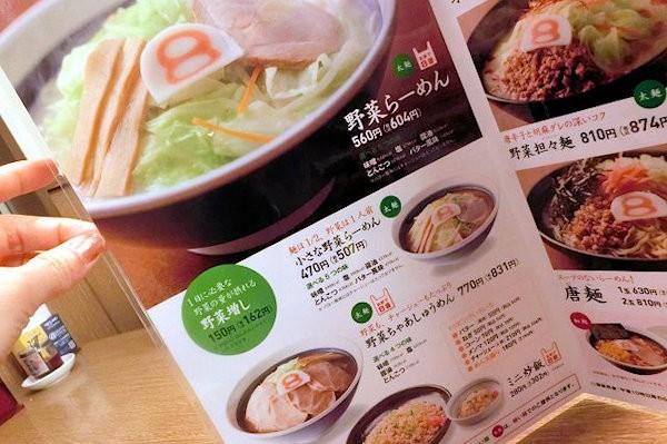 8-noodle-1m