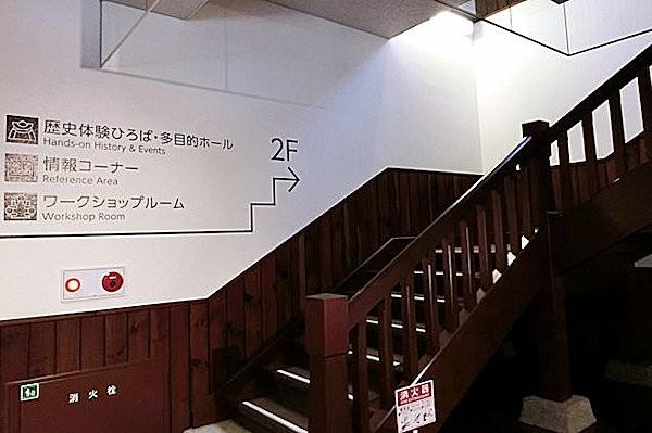 history-museum-1k