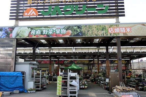 ja-green-kanazawa-2a