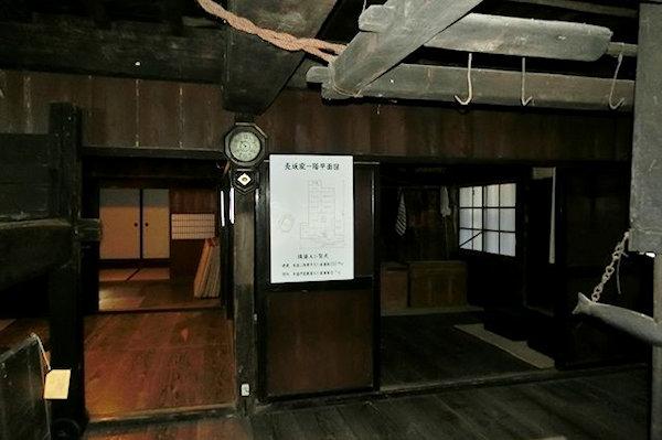 hakusan-minzoku-1s