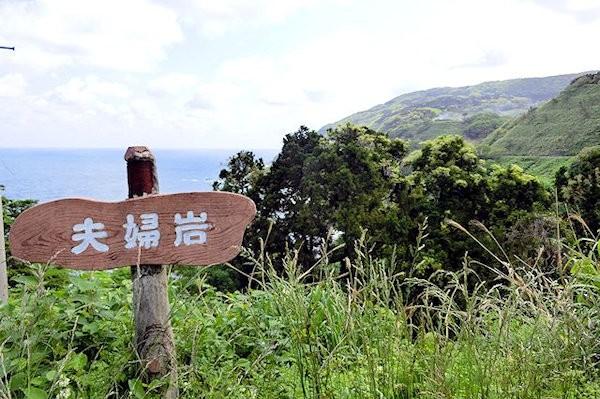 meotoiwa-wajima-2a