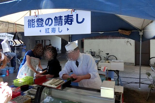 noto-ikasukai-1e