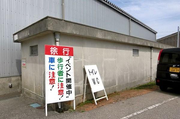 noto-ikasukai-1s
