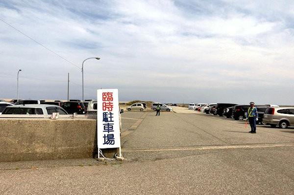 noto-ikasukai-1t