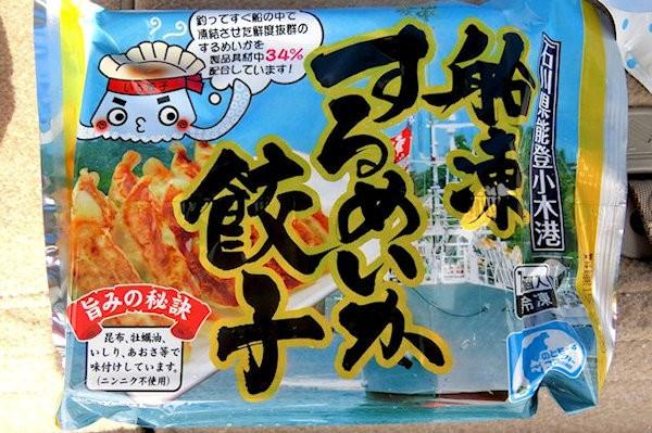 noto-ikasukai-2e
